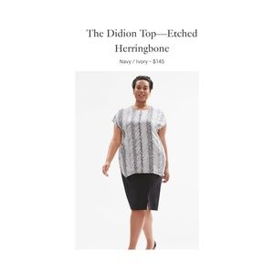 The Didion Top—Etched Herringbone